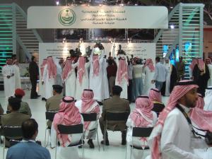 IFSEC Arabia